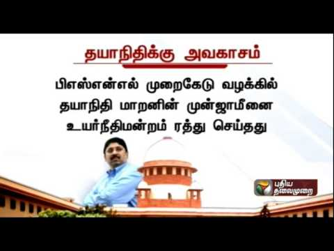 Illegal telephone exchange case: More time to Maran for filing reply