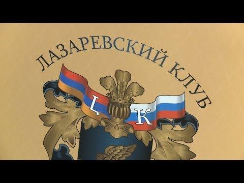 За развитие экономических связей между Россией и Арменией