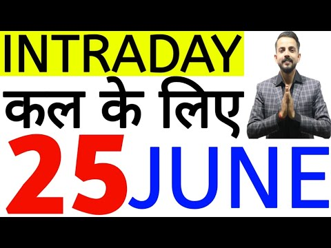best-intraday-trading-stocks-for-25-june-2020-|-intraday-trading-strategies-|-live-intraday-trading