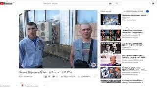 Почему ВСУ дали провести референдум на Донбассе