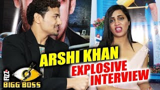 Bigg Boss 11 | Arshi Khan's EXCLUSIVE Interview After Eviction | Arshi के खोले कई राज़