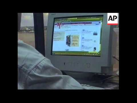 CUBA: INTERNET INVESTMENT
