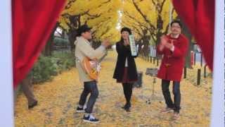 櫛引彩香 - I LOVE YOU