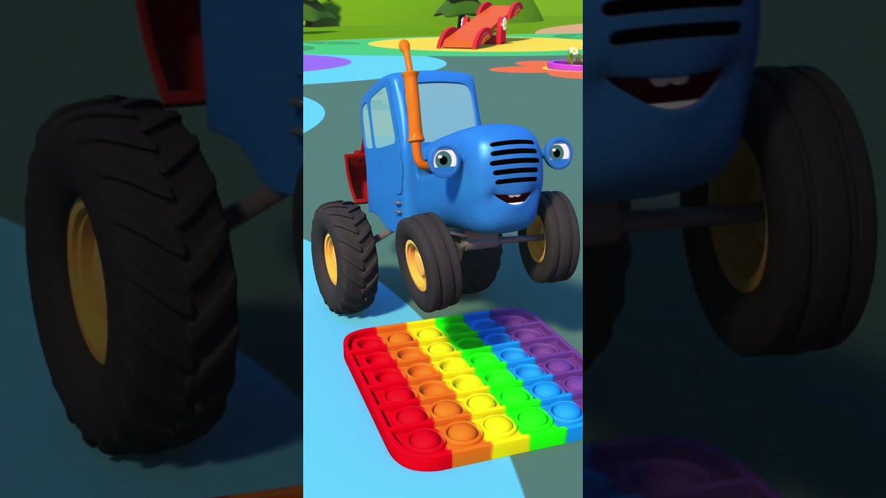 Попит игры - Синий трактор #Shorts