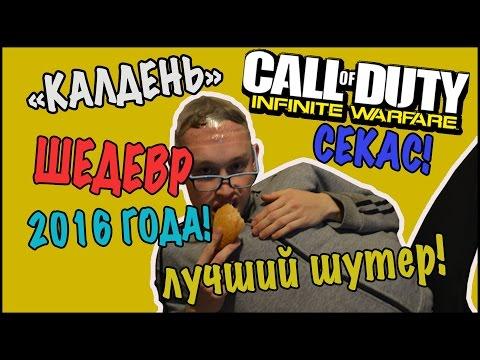 2016 игры консоль