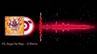 🎵Aaya hai raja🤴🎧  Sj Remix 🎧 mp3 download link in the description 👇👇