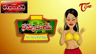 Rudramadevi Review | Sakku Bai | Gharam Gharam Cinema Review