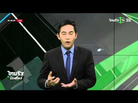 ย้อนเหตุสนามบินกระบี่ไฟดับ   11-02-59   ไทยรัฐนิวส์โชว์   ThairathTV