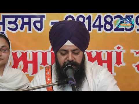 Anand-Mai-Kirtan-Jagpreet-Singh-Mission-Deep-Amritsar-28-Aug-2020-Live-Gurbani-Kirtan-2020