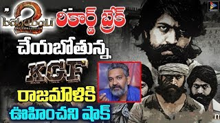 Yash's KGF Movie Breaks Bahubali 2 All Records || Film Updates || TFC Films And FIlm News