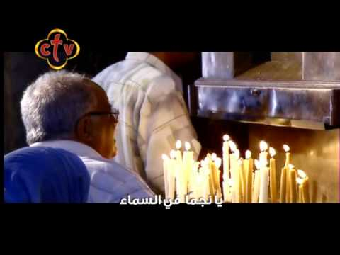 تمجيد القديس الأنبا أبرام أسقف الفيوم