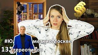 видео Статистика зарплат и вакансий в Нижнем Новгороде. Кто больше всех зарабатывает на Grubber.ru