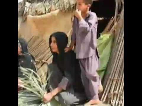 Balochi Gazal