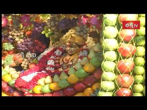 శాకంబరిగా విశాఖ కనకమహాలక్ష్మి   Vizag Kanaka Maha Lakshmi Temple   Shakambari Sharanu Sharanu