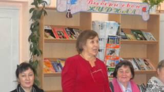 Отдел обслуживания Бакалинская библиотека