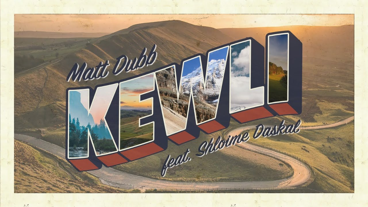 Matt Dubb - Kewli feat. Shloime Daskal | כולי | שלומי דסקל | מאט דאב (Lyric Video)