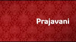 Prajavani | advertising rates | advertise rate cards | ad agency | ad cost | ad size
