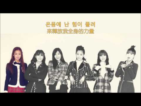 [繁中韓字] Apink- Mr. Chu (Original ver.)