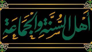Ashʿari | Wikipedia audio article