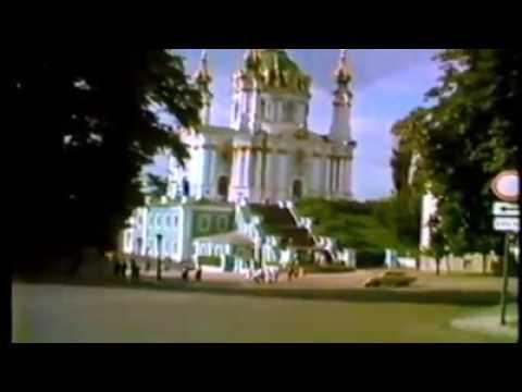 Kiev, Ukraine (Soviet Union) 1984