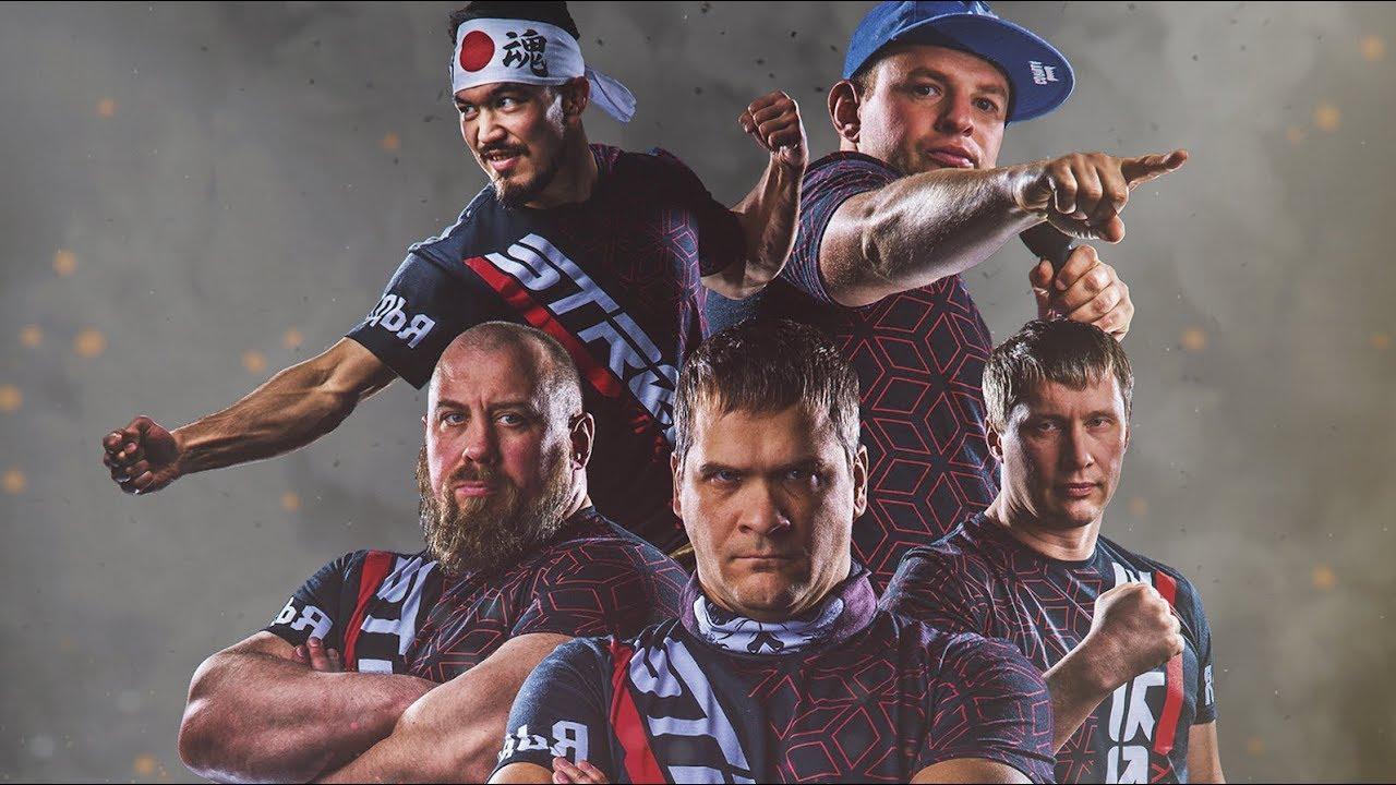 STRELKA Street Fight Championship / TRONMMA.COM