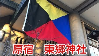 (Please Subscribe)チャンネル登録お願いいたします。https://www.youtu...
