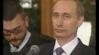 Путин 1999 год