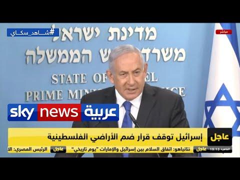 نتانياهو: هناك دول عربية وإسلامية ستنضم إلى دائرة السلام