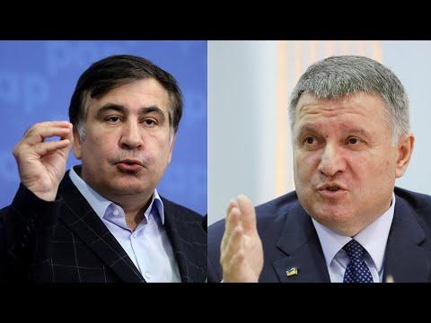 Срочное заявление Саакашвили
