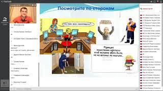 Презентация бизнеса Шахаев Сергей 20.11.2017