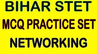 Bihar STET Computer Science Preparation, Practice Set, Class, STET Syllabus Case 2020, Video Song