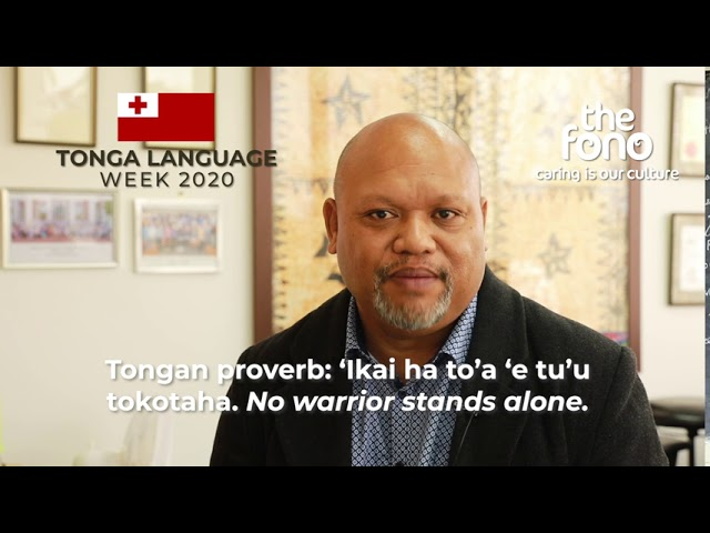 The Fono | CEO Tevita Funaki shares his favourite Tongan Proverb for Tonga Language Week 2020