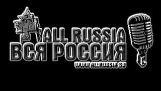 Вокальные конкурсы Гала концерт Вся Россия 2(, 2015-05-17T07:47:57.000Z)