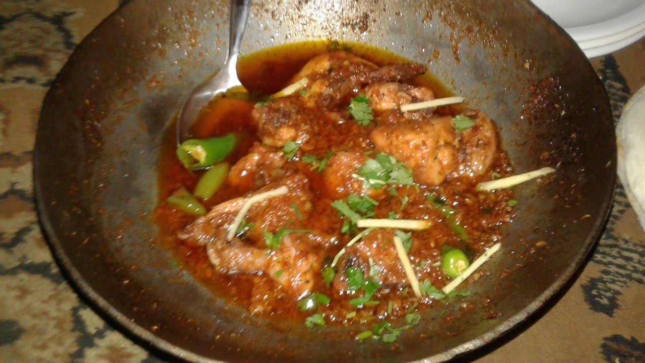 Chicken karahi street food of karachi pakistan youtube chicken karahi street food of karachi pakistan forumfinder Image collections