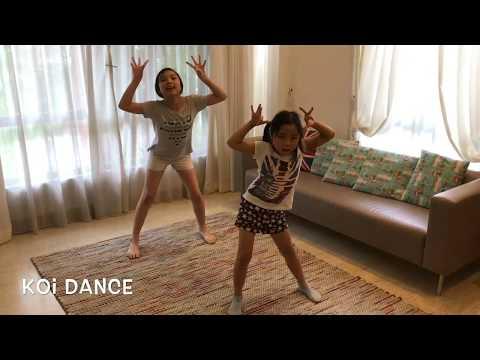 Koi Dance