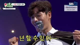 [HOT CLIPS] [My Little Old Boy] [EP 147-2]   The adorable kids love Jongkook so much♡ (ENG SUB)