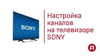 Інструкція з налаштування телевізора Sony