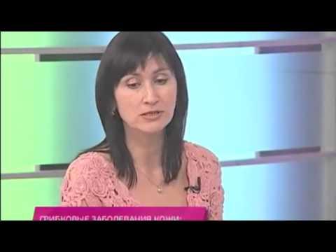 Грибок ногтей и стопы - Московская клиника подологии и