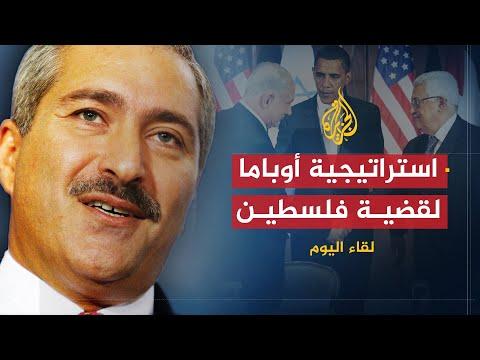 لقاء اليوم- ناصر جودة