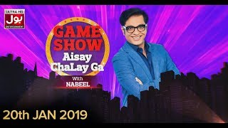 Game Show Aisay Chalay Ga | Nabeel | Full Game Show | 20 Jan 2019 | BOL Entertainment