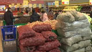 Продовольственная продукция в наш регион будет поставляться регулярно