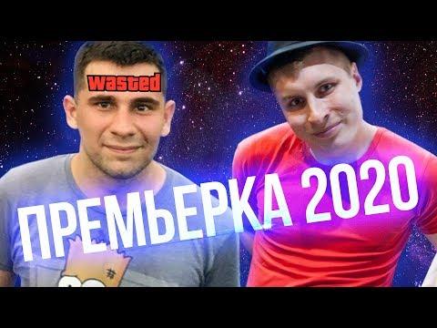 Премьер лига КВН