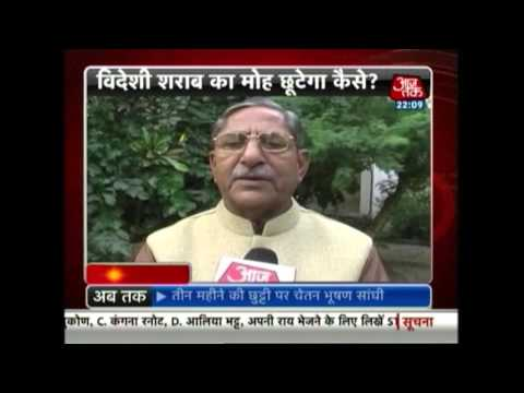 Dastak: AAP Claims 'Huge Scam' In DDCA,...