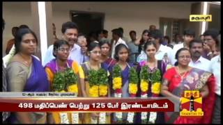 Tamil Nadu SSLC Results 2014 : 125 Students Who Got 498/500