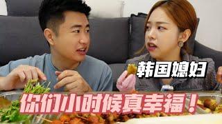 给韩国媳妇买炸绿豆丸子:我们小时候的味道!尝尝喜欢不?【韓國姑娘金愛麟】