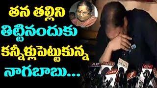 Nagababu Emotional Speech on Sri Reddy Abusing ...