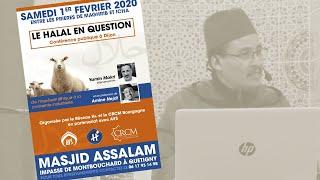 """""""Le halal en question"""" - Cheikh Amine Nejdi - conférence (partie 01)"""