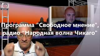 Влад Юсупов: «Это скандал мирового уровня»