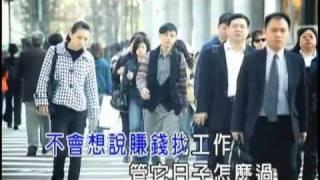 io樂團 - 真實 Real 官方MV完整版(Official Video)