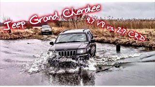 Jeep Grand Cherokee 4.7 V8 vs. 2.7 CRD pierwsze jazdy terenowe